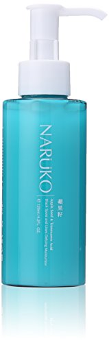 Naruko Apple Seed and Tranexamic Acid Black Spots and Lines Defying Moisturizer, 4.2 Ounce