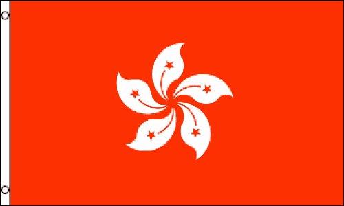Hong Kong Flag 2x3ft Poly