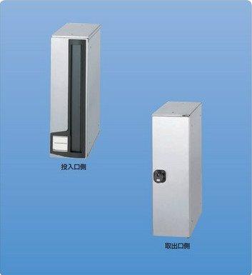 新協和 郵便受箱 郵便ポスト (縦型ダイヤル錠付)前入後出型 SMP-20-FR B00IMWITGU 14740