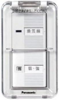 Panasonic (パナソニック) スイッチ FY-SV12WC