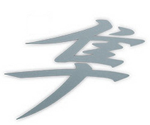 Suzuki Hayabusa GSX1300R Reflective White Kanji Logo Decal 8.5