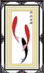 Blue Moon Needlecrafts, Precision No-count Cross Stitch Kit - Three Koi Fish for Prosperity (. Ideal Chinese New Year Gift to Fengshui Your Home and Office for Good Fortune.