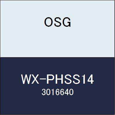 OSG エンドミル WX-PHSS14 商品番号 3016640