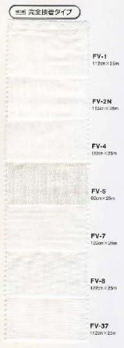 バイリーン 〔色番:白〕接着芯地(織物)FV-7白黒完全接着タイプ122cm×25mロール巻
