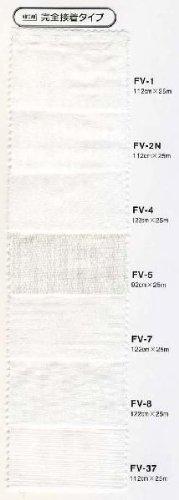 バイリーン 〔色番:黒〕接着芯地(織物)FV-5完全接着タイプ中肉用92cm×25mロール巻   B003EX3X1S