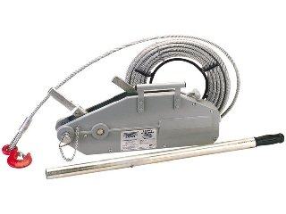 Draper Expert 1600Kg Wire Rope Winch