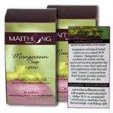 New Maithong Mangosteen Soap Anti-oxidant Natural New Herbal Size 100 G (3.53 Oz.) X 2 Boxes
