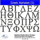Alphabet Machine Embroidery Designs (Machine Embroidery Designs - Greek Alphabet(1))
