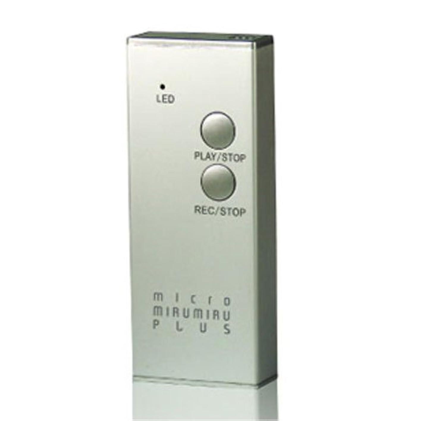 ピースドット階層Mezzo かんたん映像レコーダー 「カンロク」 パソコンいらずの簡単デジタルレコーダー