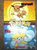 Official Pokémon Pokédex, Tracey West and Katherine Nolls, 0439855861