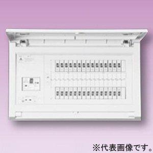 テンパール工業 パールテクト 扉付 エコキュートまたは電気温水器 2次送り IHクッキングヒーター リミッタースペースなし MAG36132IA3 B01LY1A9XT