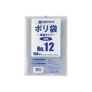 (業務用200セット) ジョインテックス ポリ袋 12号 100枚 B312J 生活用品 インテリア 雑貨 文具 オフィス用品 袋類 ビニール袋 14067381 [並行輸入品]   B07L7PWRMN