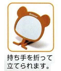 San-x Rilakkuma Face-shaped Mirror