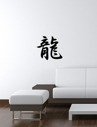DRAGON Kanji Wall Art Decal 13