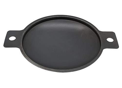 Trilonium Pre Seasoned Mild Carbon Steel | Iron Roti | Chilla | Adai | Concave Tawa 23 cm