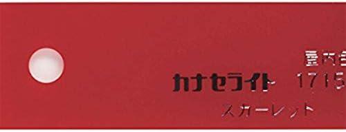 赤 スカーレット