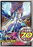 Best Dragon Cards Yugiohs - Photon dragon Emperor of Yu-Gi-Oh Duelist Zearu card Review