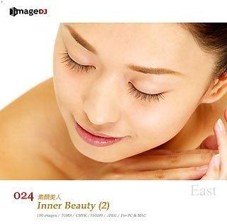EAST vol.24 内面美人(2) Inner Beauty (2) B000H1QZGA Parent