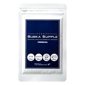 BUBKAサプリ1袋