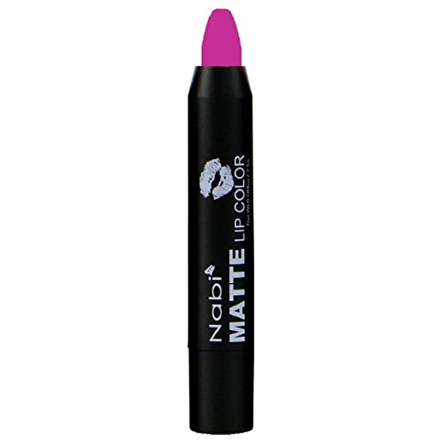 違反ラッドヤードキップリング困惑するNabi Cosmetics Matte Lip Color - Matte Hot Pink (並行輸入品)