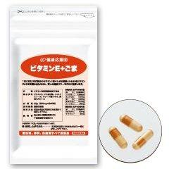 ビタミンE+ごま(90粒)健康応援団30日分 植物ハードカプセル B005MUOU8Q 1袋セット  1袋セット