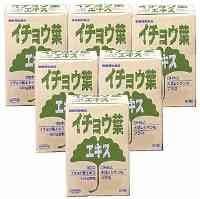 イチョウ葉エキス【6本セット】ジャード