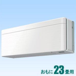 ダイキン 【エアコン】risoraおもに23畳用 (冷房:20~30畳/暖房:19~23畳) Sシリーズ 電源200V (ラインホワイト) AN-71VSP-W