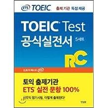 ETS New TOEIC Test RC (Korean Edition)