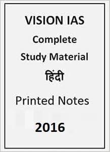 Ias Study Material In Hindi Pdf