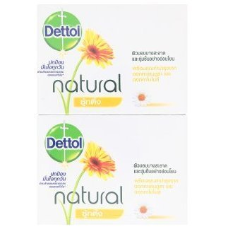 Soap,dettol Natural Soothing Formula Soap 70g X 4pcs(4 Pack) by KWANGJAO