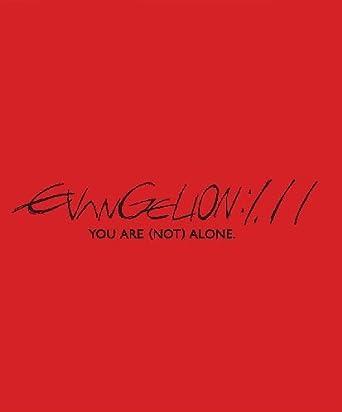 evangelion 1.11 download