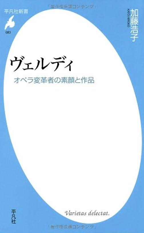 意義トーンに付ける魅惑のオペラ 03 ビゼー:カルメン