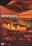 Newsong: Rescue
