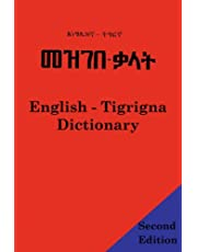 English - Tigrigna Dictionary