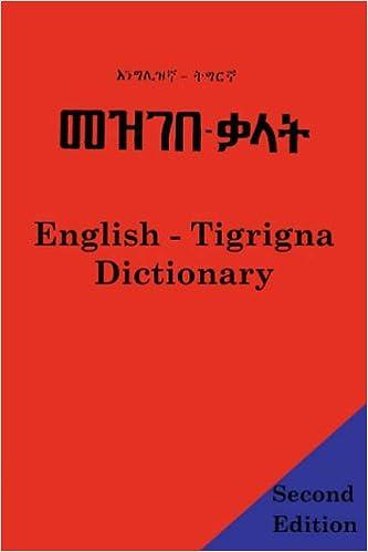 English - Tigrigna Dictionary: A Dictionary of the Tigrinya