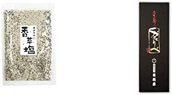 [2点セット] 香草塩 [袋タイプ](100g)・岐阜銘菓 音羽屋 飛騨のかたりべ[6個入]