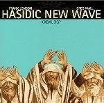 Kabalogy by Hasidic New Wave