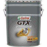 カストロール GTX ウルトラクリーン 5W-40 SM/CF-P 部分合成油 20L B00K76IXCO