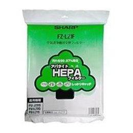 SHARP 空気清浄機用交換フィルターセット (アパタイトHEPAフィルター+脱臭フィルター) FZL21F 【まとめ 3セット】 B07KNTHH62