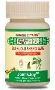Du Huo Ji Sheng Wan -K050 - Guang Ci Tang (Du Huo Ji Sheng Tang)