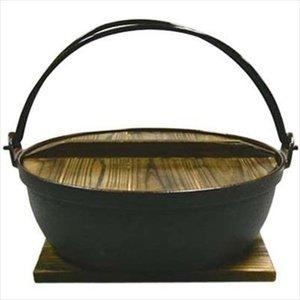 JapanBargain 1806 Shabu Pot, 11-inch, Black