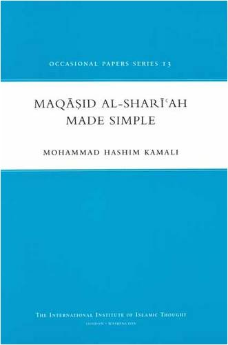 Maqasid Al-Shariah Made Simple (Occasional Paper) (Occasional Papers)