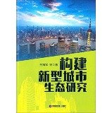Construction of new eco-city study(Chinese Edition) pdf