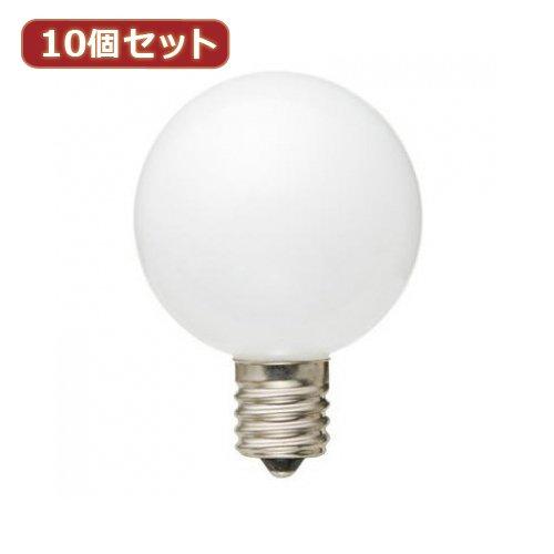 早い者勝ち YAZAWA YAZAWA (10個セット) (10個セット) B078YH7QV9 G50形LEDランプ電球色E17ホワイト LDG1LG50E17W3X10 B078YH7QV9, イオンバイク:51fe2ab7 --- a0267596.xsph.ru