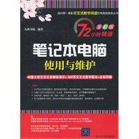 Read Online Notebook computer use and maintenance - full color version - (with Interactive Video DVD1 sheets)(Chinese Edition) pdf epub