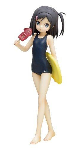 TFC Beach Queens Series Tsukiko Tsutsukakushi PVC Figure