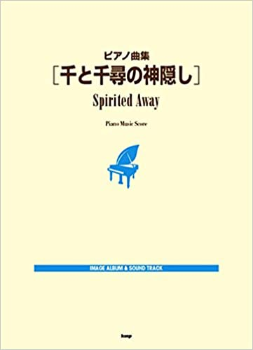 Spirited Away Collection Piano Solo Sheet Music Book Kmp