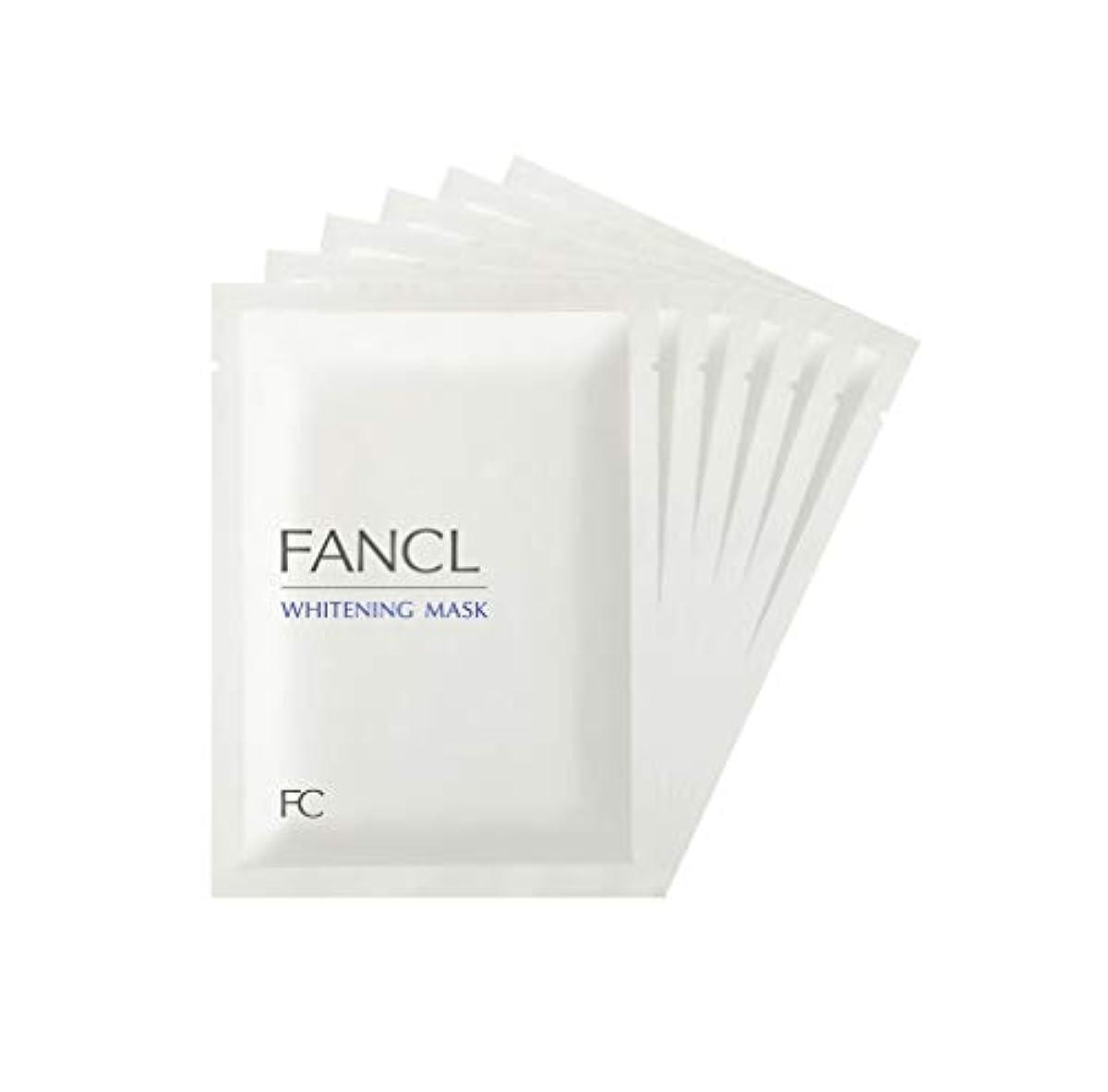 [해외] FANCL 판클 화이트닝 마스크 21mlx6매