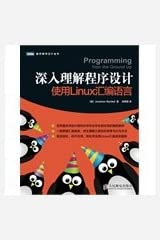 Programming From the Ground Up(Chinese Edition) Paperback