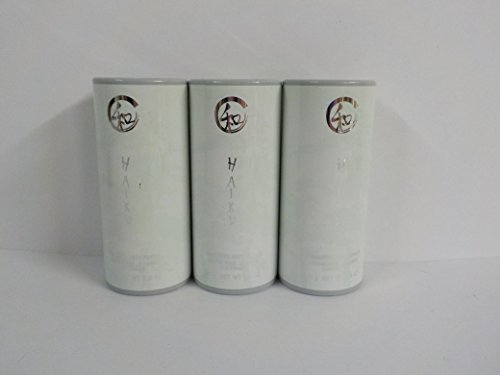 Avon Haiku Shimering Body Powder 1.4 Fl. Oz. (Lot of 3)